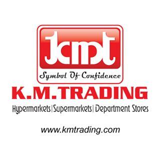 K M TRADING عمان