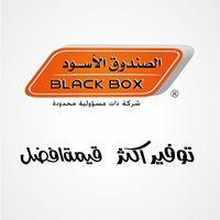 عروض الصندوق الأسود عروض التكييفات والاجهزه المنزليه فى عيد الاضحى خلال الفتره 28 يوليو حتى 31 يوليو - 30 صوره