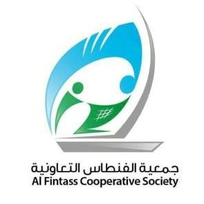 جمعية الفنطاس التعاونية