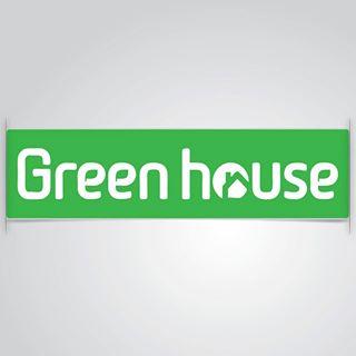 البيت الأخضر