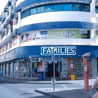 العائلات سوبر ماركت الامارات