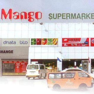 مانجو سوبر ماركت