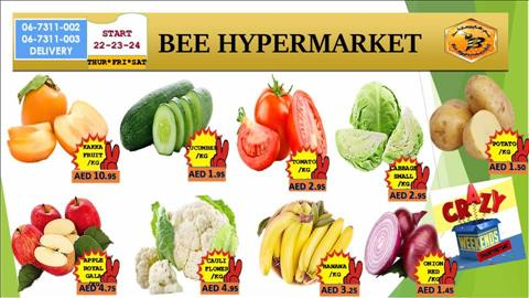 عروض BEE HYPER MARKET خلال الفتره 22 نوفمبر حتى 24 نوفمبر - 4 صوره
