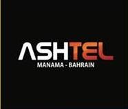 اشتل البحرين