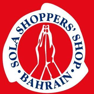 سولا البحرين