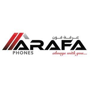 عروض عرفه فون البحرين مجلة العروض الاسبوعيه كامله خلال الفتره 23 يوليو حتى 30 يوليو - 28 صوره