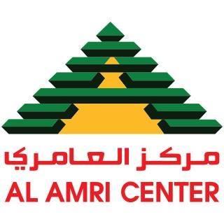 عروض مركز العامرى عمان  بالسيب والخوض خلال الفتره 23 يوليو حتى 25 يوليو - 5 صوره