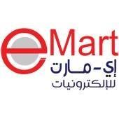 اي مارت الرياض