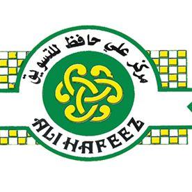 مركز علي حافظ للتسويق تبوك