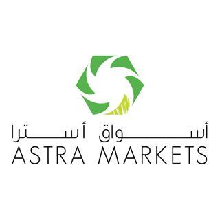 عروض أسواق أسترا تبوك خلال الفتره 11 أكتوبر حتى 21 أكتوبر - 12 صوره