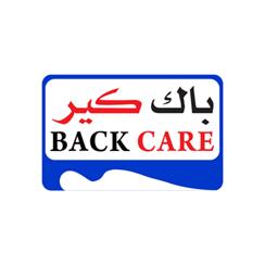 باك كير الرياض