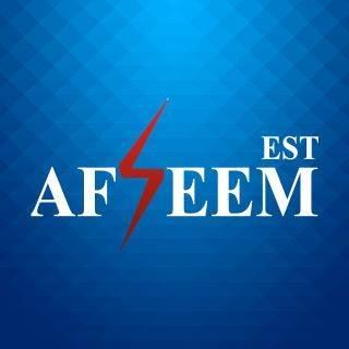 عروض مؤسسة أفتيم خلال الفتره 27 يونيو حتى 7 يوليو (1 صوره)