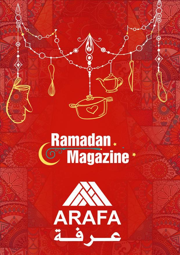 عروض عرفه جروب مجلة عروض شهر رمضان كامله خلال الفتره 10 أبريل حتى 12 مايو - 16 صوره