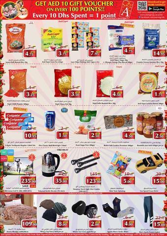 عروض العرب هايبر ماركت عروض العام الجديد, خلال الفتره 27 ديسمبر حتى 31 ديسمبر - 2 صوره