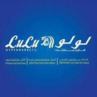 لولو هايبر ماركت قطر