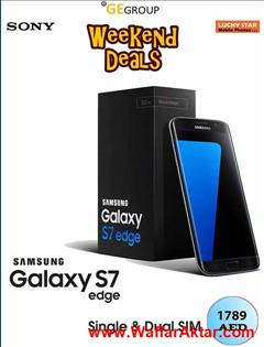 عروض الفوعه مول Al Foah Mall Get your latest smartphone from Samsung - The Samsung Galaxy S7 Edge Offer valid till 8th Apr 2017. Visit Sony Mobiles