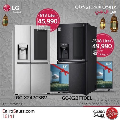 عروض اسواق القاهره للمبيعات عروض شهر رمضان الكريم خلال الفتره 30 أبريل حتى 15 مايو - 4 صوره