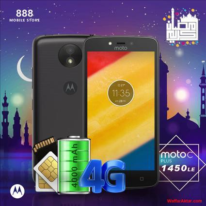 عروض 888 Mobile Store عروض رمضان مستمره خلال الفتره 21 مايو حتى 9 يونيو (6 صوره)