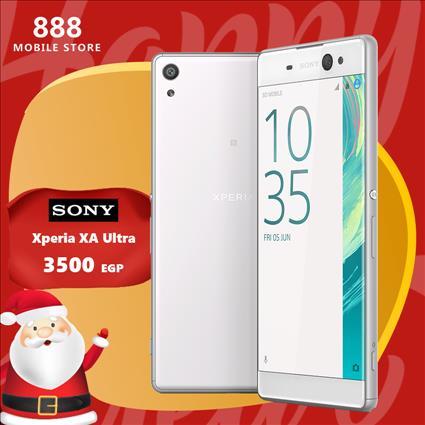 عروض 888 Mobile Store خلال الفتره 25 ديسمبر حتى 9 يناير - 42 صوره