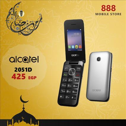 عروض 888 Mobile Store عروض شهر رمضان خلال الفتره 10 مايو حتى 25 مايو - 20 صوره