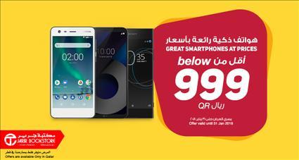 عروض مكتبة جرير قطر هواتف ذكية رائعة بأسعار أقل من 999 ريال خلال الفتره 16 يناير حتى 31 يناير - 1 صوره