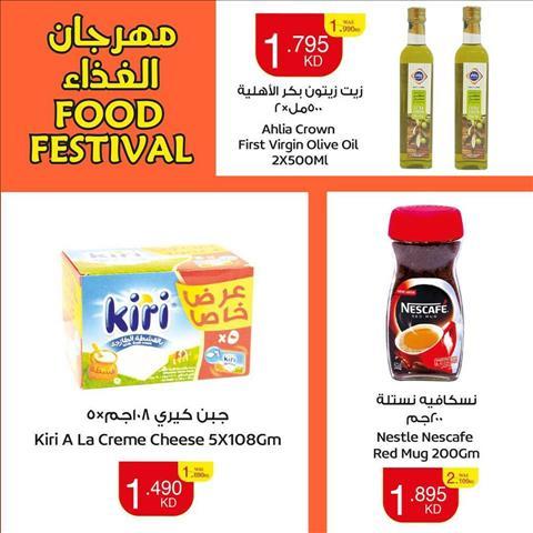 عروض سيتى سنتر الكويت خلال الفتره 2 ديسمبر حتى 11 ديسمبر - 3 صوره
