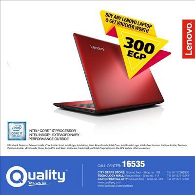 عروض كواليتى  اشترى اي لاب توب Lenovo من كواليتى هتاخد قسيمة مشتريات بقيمة 300 جنية خلال الفتره 28 مارس حتى 3 أبريل - 1 صوره