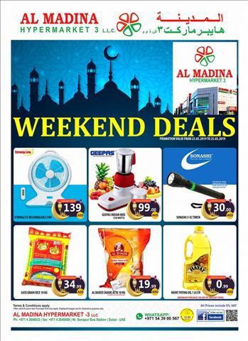 عروض المدينة هابير ماركت 3 الإمارات عروض شهر رمضان خلال الفتره 23 مايو حتى 25 مايو - 8 صوره