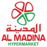 المدينة هابير ماركت 3 الإمارات