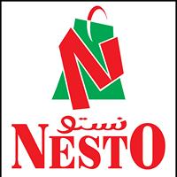 عروض نستو هايبر ماركت عمان اطعمه جاهزه معبيله خلال الفتره 6 أغسطس حتى 8 أغسطس - 5 صوره