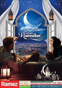 عروض أسواق رامز الأمارات عروض شهر رمضان خلال الفتره 25 مارس حتى 3 أبريل - 32 صوره