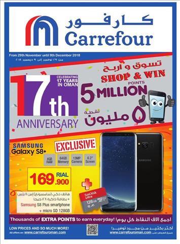عروض كارفور عمان خلال الفتره 29 نوفمبر حتى 9 ديسمبر - 23 صوره