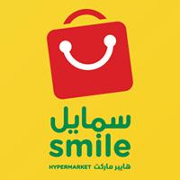 سمايل هايبر ماركت عمان