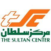 مركز السلطان عمان