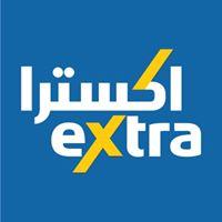 معارض اكسترا ستورز عمان