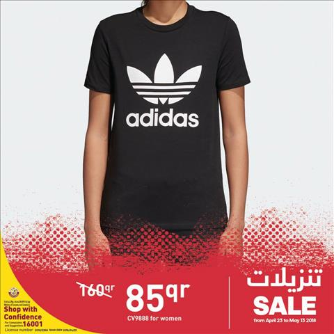 عروض سبورتس كونر قطر Summer Sale time at all Adidas stores خلال الفتره 24 أبريل حتى 30 أبريل - 8 صوره
