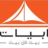 أبيات الكويت