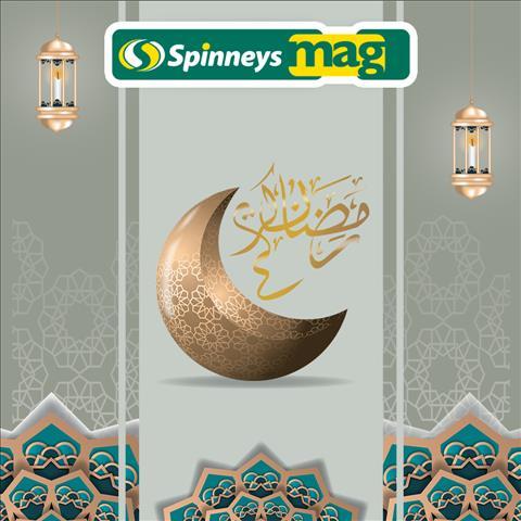 عروض سبينس ماركت مصر عروض شهر رمضان خلال الفتره 16 مايو حتى 20 مايو - 58 صوره