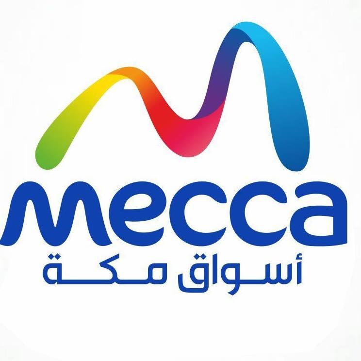 عروض اسواق مكة عروض الجمعة البيضاء خلال الفتره 26 نوفمبر حتى 30 نوفمبر - 19 صوره