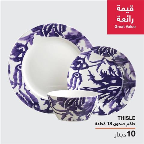 عروض ابيات الكويت خلال الفتره 23 نوفمبر حتى 30 نوفمبر - 4 صوره