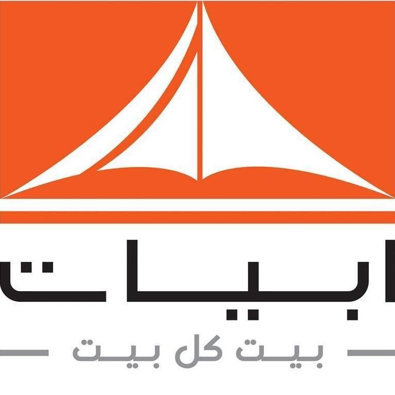 ابيات الكويت