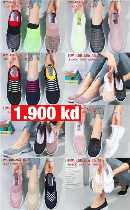 عروض أنيس سنتر تنزيلات حذاء نسائي 1.900 خلال الفتره 9 أبريل حتى 30 أبريل - 21 صوره