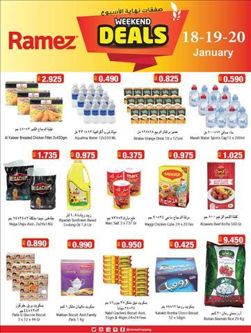 عروض اسواق رامز البحرين في جميع فروع رامز البحرين خلال الفتره 19 يناير حتى 21 يناير - 2 صوره