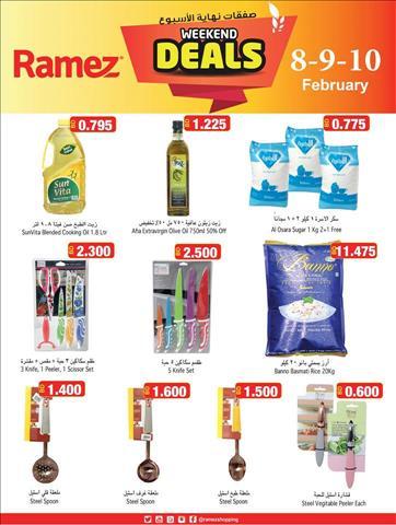 عروض اسواق رامز البحرين المنامة ,الرفاع ,مدينة عيسى ,المحرق خلال الفتره 8 فبراير حتى 10 فبراير - 3 صوره