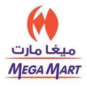 ميجا مارت البحرين