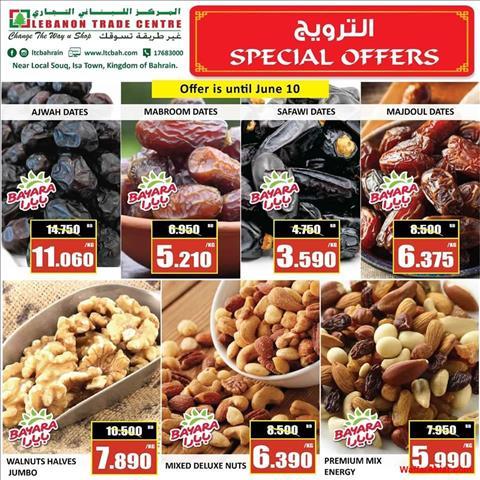 عروض المركز اللبنانى التجارى خلال الفتره 7 يونيو حتى 10 يونيو (1 صوره)