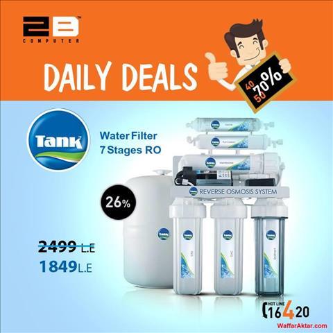 عروض 2B Computer Egypt فلتر مياه 7 مراحل بخصم 26% من توبى العرض متاح اليوم فقط #صفقة_اليوم بسعر: 1.849 جنيه بدلا من: 2.499 جنيه خلال الفتره 21 نوفمبر حتى 30 نوفمبر (1 صوره)