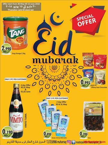عروض ماستر بوينت البحرين مجلة عروض شهر رمضان كامله خلال الفتره 30 مايو حتى 15 يونيو (8 صوره)