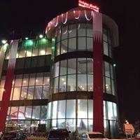 ماستر بوينت البحرين