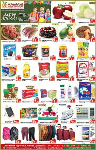 عروض جراند مارت مول Save money on your shopping with Grand Mart Dammam. News Paper Advertisement, promotions valid from 06-04-2017 to 11-04-2017